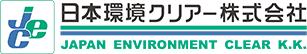 日本環境クリアー株式会社